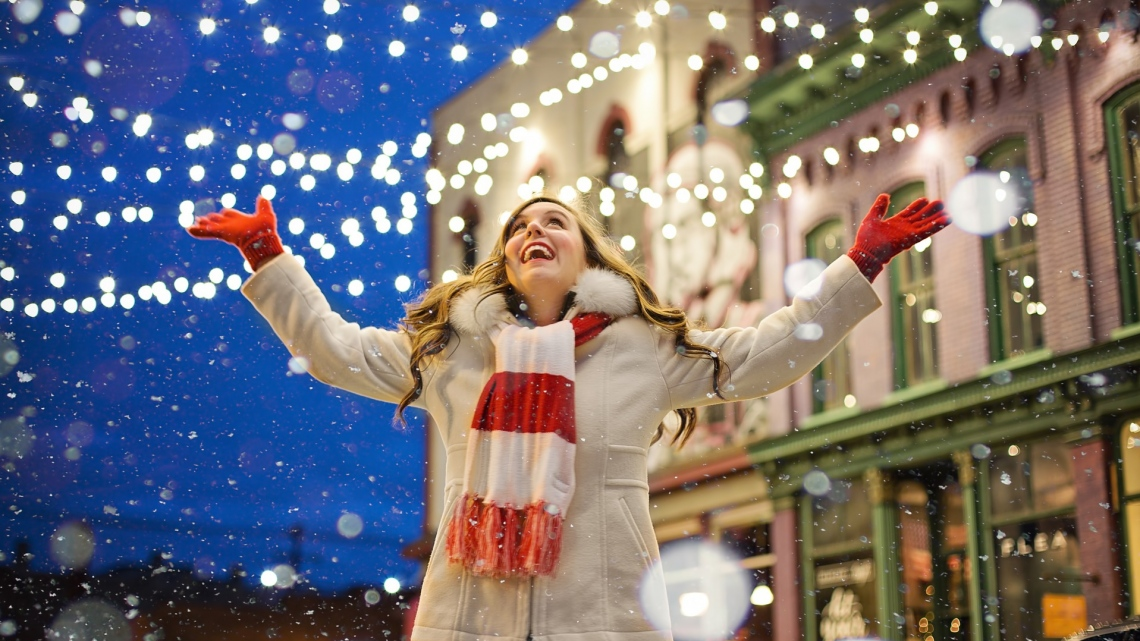 Різдво починається у Львові   Феєрія